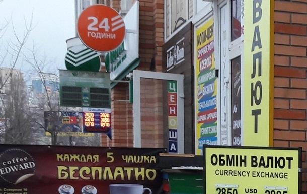 Курс валют на 23 декабря 2020