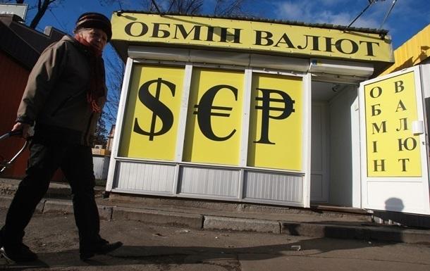 Курс валют на 29 декабря: в Украине растет доллар