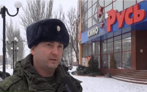 В Луганске при взрыве пострадал глава народной милиции – СМИ