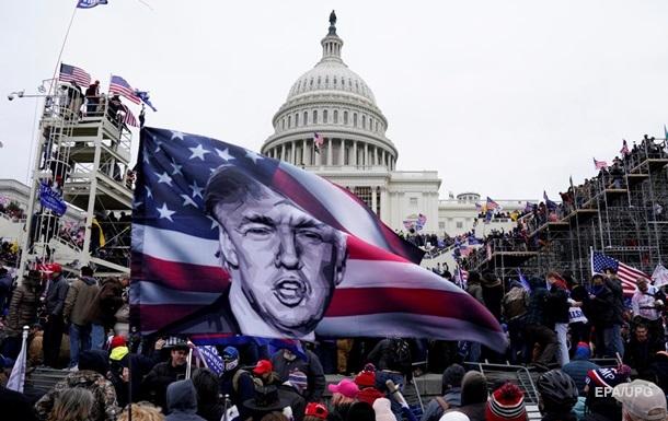 Импичмент Трампа спровоцирует восстание - ФБР