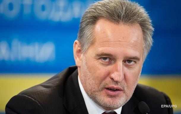 Фирташ заложил в России газ из украинских ПХГ - СМИ