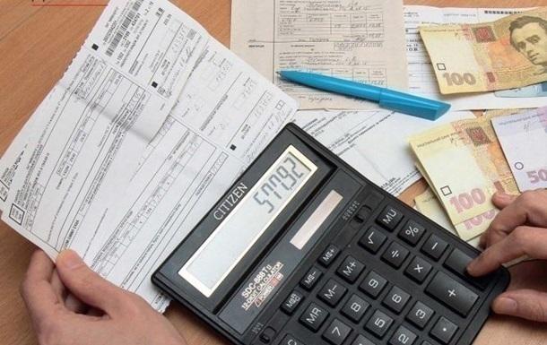 На сайте президента петиция за снижение тарифов набрала 25 тысяч подписей