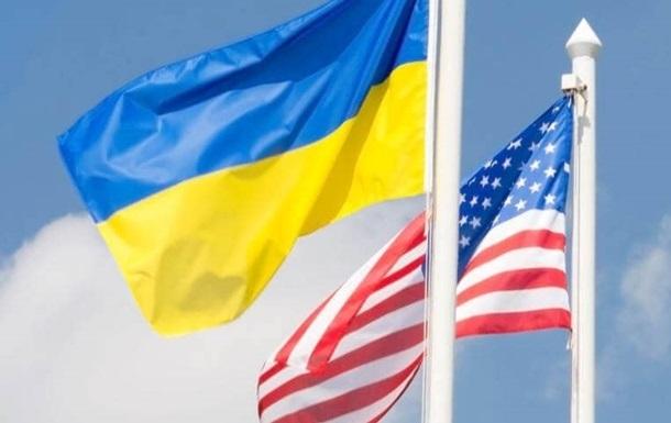 США передадут Украине дела на олигархов - дипломат