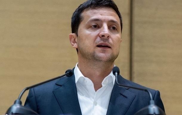 Зеленский попросил Верховную Раду ввести санкции против Никарагуа
