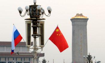 Global Times: Старая стратегия Вашингтона, использующего союзников для сдерживания Китая и России, говорит о его неуверенности