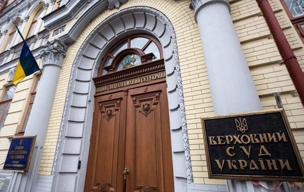 Верховный суд не стал рассматривать второй иск Тупицкого