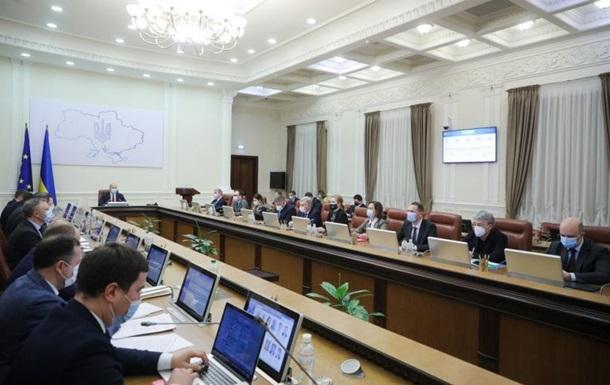 Шмыгаль: Инвестиции в инфраструктуру дали 1,5% ВВП