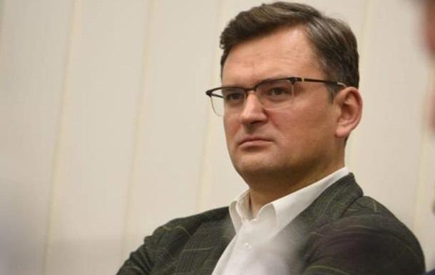 Кулеба ответил премьеру Словакии про Закарпатье