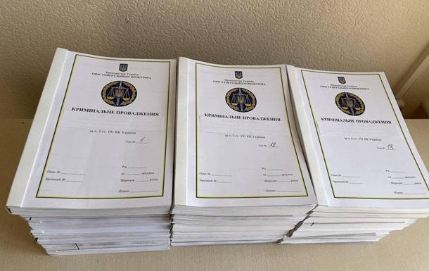 Топ-чиновники Донецкоблгаза растратили 500 млн грн