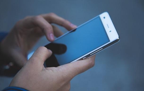 Минцифры разработает специальные смартфоны для министерств