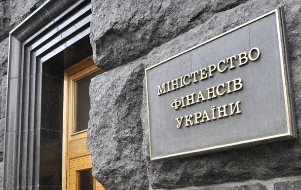 Украина выплатит в марте почти три млрд долларов