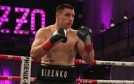 Сиренко не сумел нокаутировать поляка Соколовски