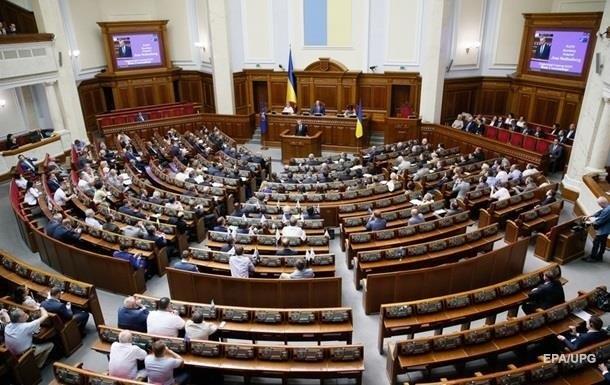 В Раде предлагают денонсировать Харьковские соглашения