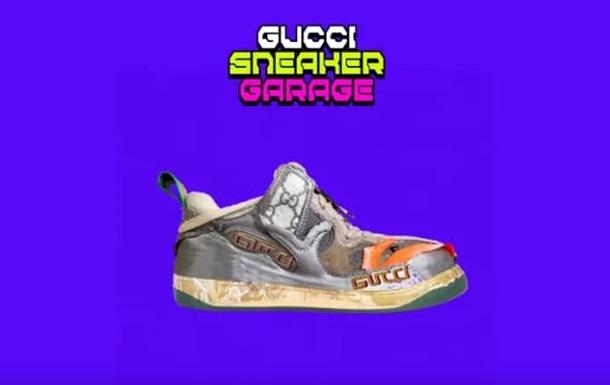 Gucci выпустил оригинальные цифровые кроссовки