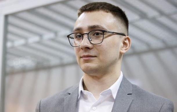Суд отказался освобождать Стерненко из СИЗО