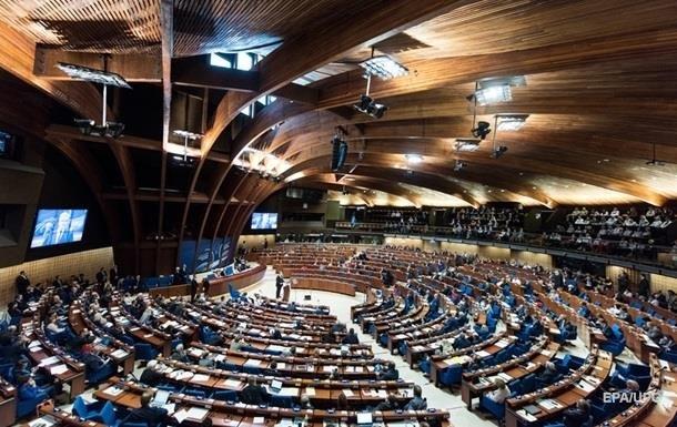 СЕ отреагировал на выход Турции из конвенции по защите женщин