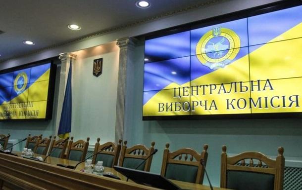 В Украине пройдут довыборы в Раду
