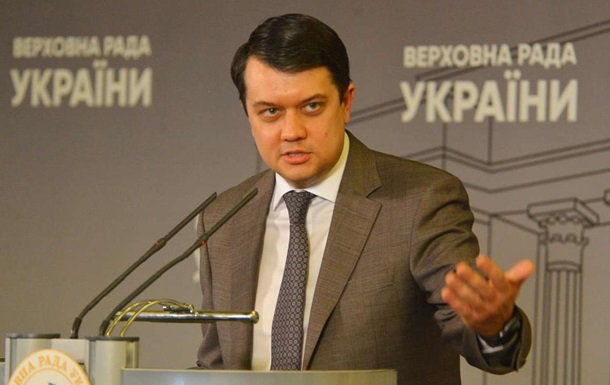 Разумков задекларировал миллионы гривен доходов