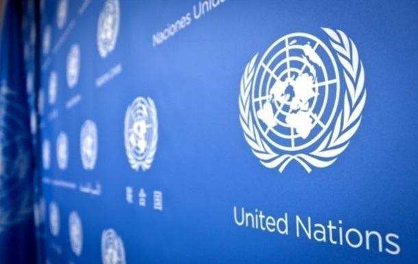 В ООН прокомментировали ситуацию на Донбассе