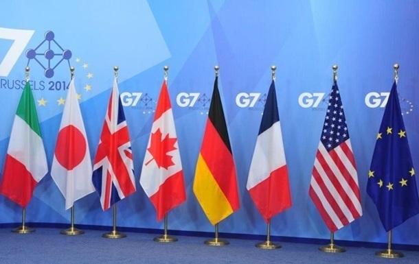 G7 поддержала инициативу Зеленского по ОАСК
