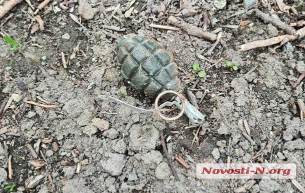 В Николаеве дети играли боевой гранатой