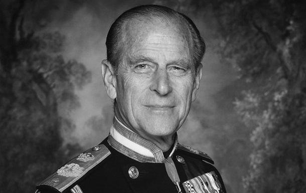 Стало известно, сколько людей смотрели похороны принца Филиппа