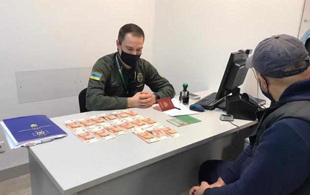 Россиянин предложил почти тысячу долларов за пропуск в Украину