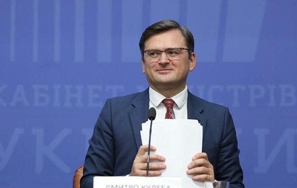 Кулеба: У ЕС нет аппетита к санкциям против РФ