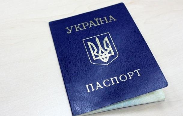 Зеленский лишил украинских паспортов трех контрабандистов - СМИ