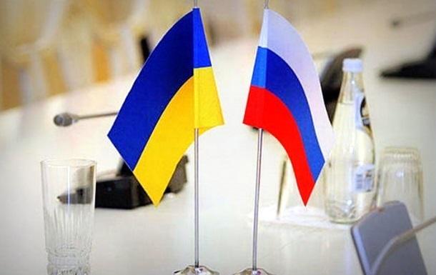 МИД РФ назвал причину обострения на Донбассе