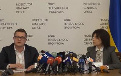 Венедиктова озвучила подозрение Медведчуку