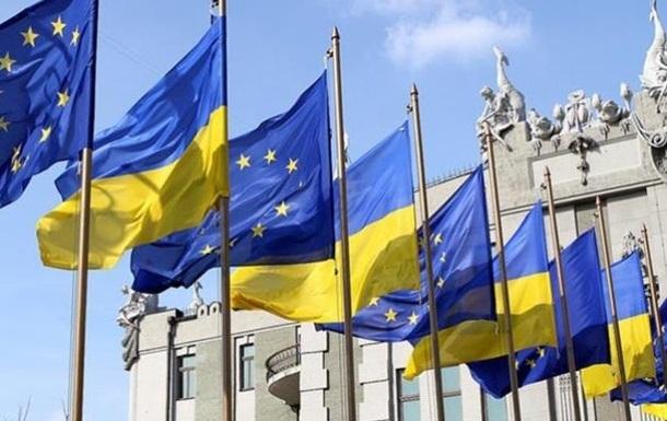 Украина празднует День Европы