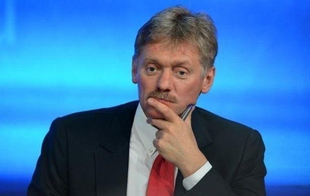 Кремль отреагировал на новые украинские санкции