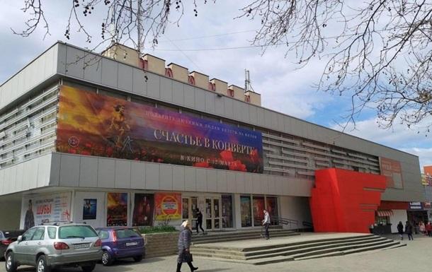 В Крыму вместо фильма о сепаратистах ЛНР показали картину про бойцов АТО
