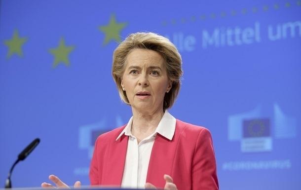ЕС выделил 25 млн евро на помощь жителям Донбасса