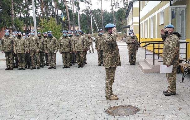 Украина предана поддержанию мира под эгидой ООН – Зеленский