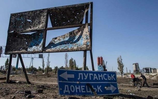 Козак: РФ использует деньги олигархов Украины на помощь Донбассу
