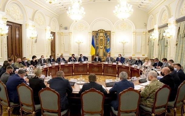 В СНБО анонсировали новые законы о деолигархизации