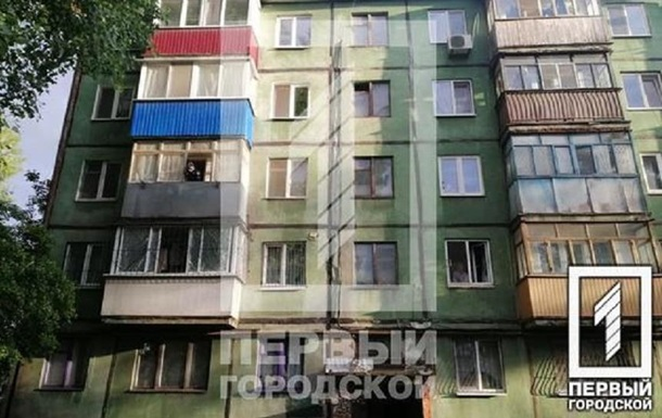 Житель Кривого Рога выбросил женщину с балкона - СМИ