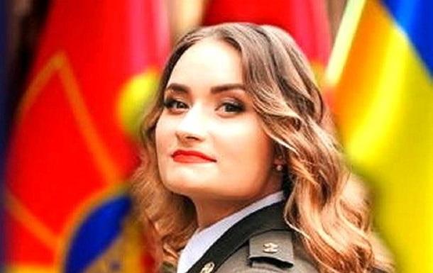 Стало известно имя погибшей на Донбассе военнослужащей
