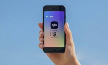 Азербайджан намерен купить разработку приложения Дія — СМИ