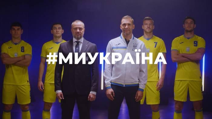 Павелко: Разговоры о возможном запрете формы Украины на ее использование абсолютно беспочвенны