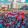 Какое будущее ожидает Беларусь после Лукашенко