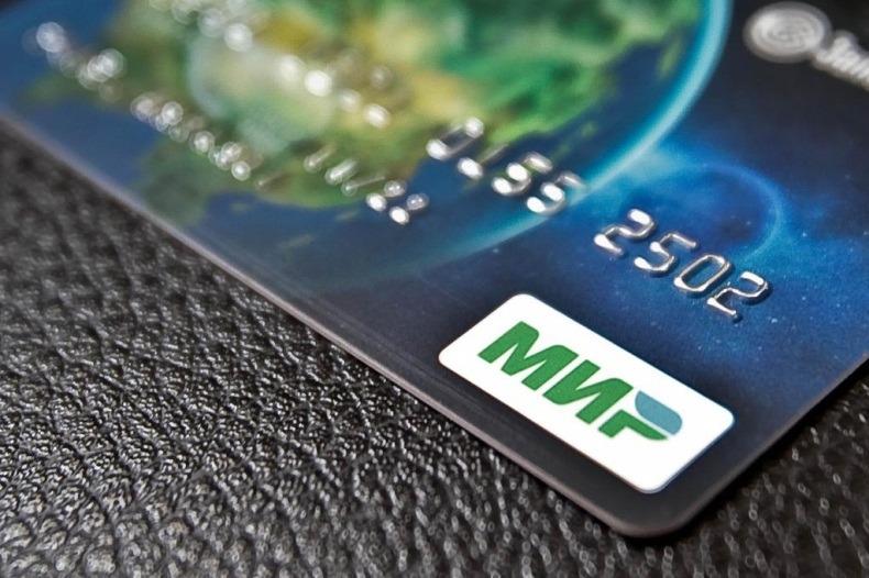 «Мир» разрушает монополию Visa-Mastercard в России