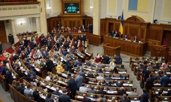 В Раде игнорируются законопроекты оппозиции — КИУ