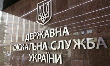 Растратил полмиллиарда: ГФС объявила в международный розыск экс-главу банка
