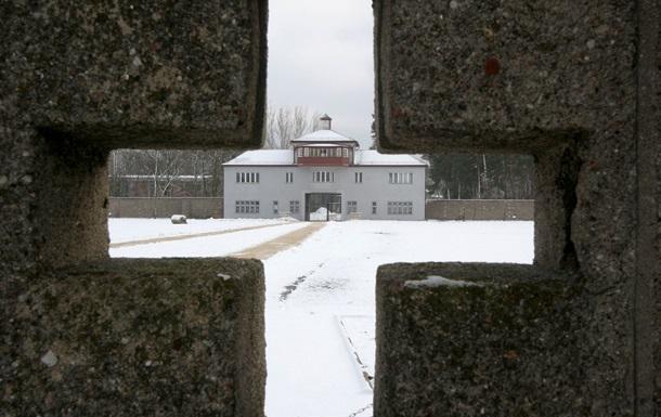 В Германии будут судить 100-летнего охранника концлагеря
