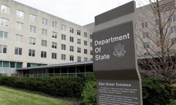 США будут следить за ходом дела по Шишову — Госдеп