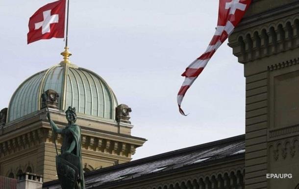 Швейцария расширила санкционный список по Беларуси