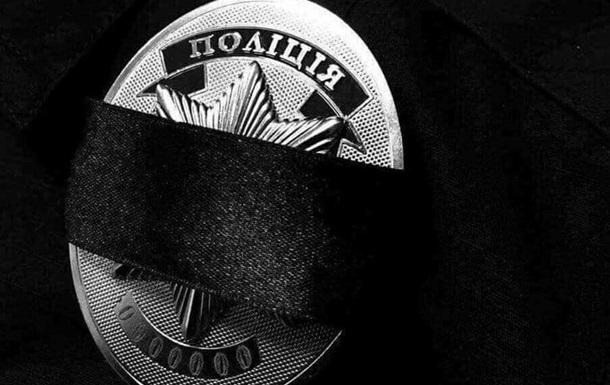 В Херсонской области полицейского убили на вызове